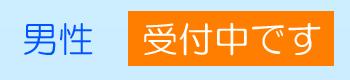 30代女性が選ぶ福岡天神の結婚相談所ジュブレ 婚活・出会いのパーティー