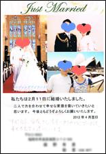30代女性が選ぶ福岡天神の結婚相談所ジュブレでご成婚されたカップル