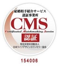 「日本ライフデザインカウンセラー協会」マル適マークCMS